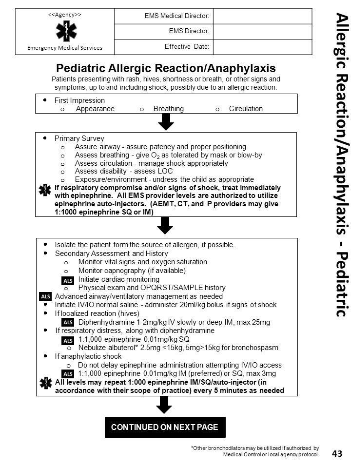 Allergic Reaction/Anaphylaxis - Pediatric