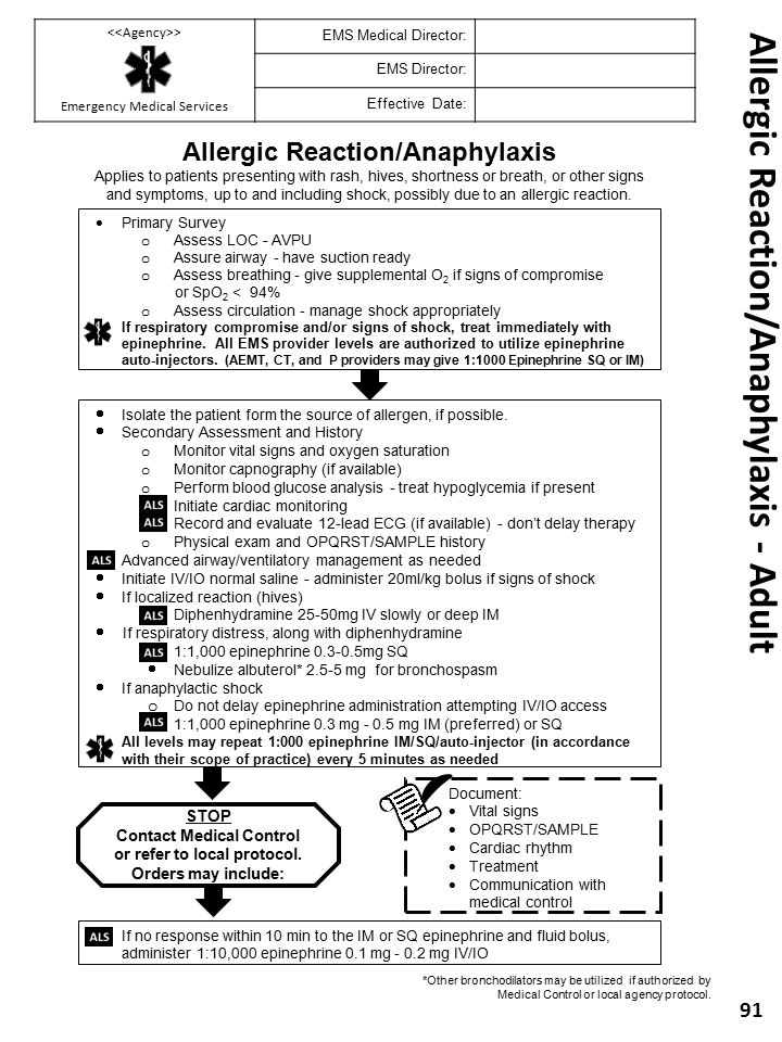 Allergic Reaction/Anaphylaxis - Adult