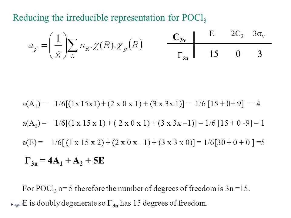 Reducing the irreducible representation for POCl3