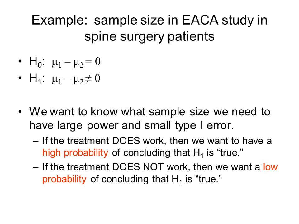 Example: sample size in EACA study in spine surgery patients