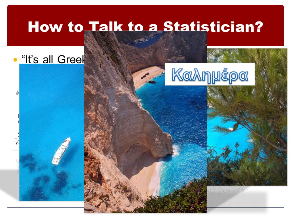 How to Talk to a Statistician