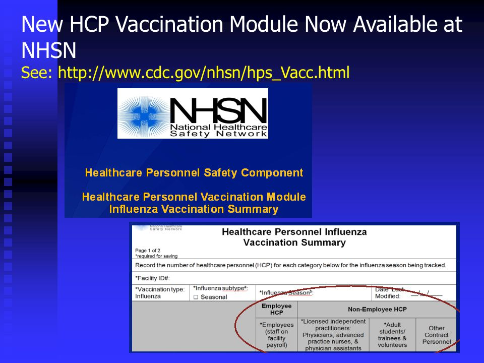 New HCP Vaccination Module Now Available at NHSN
