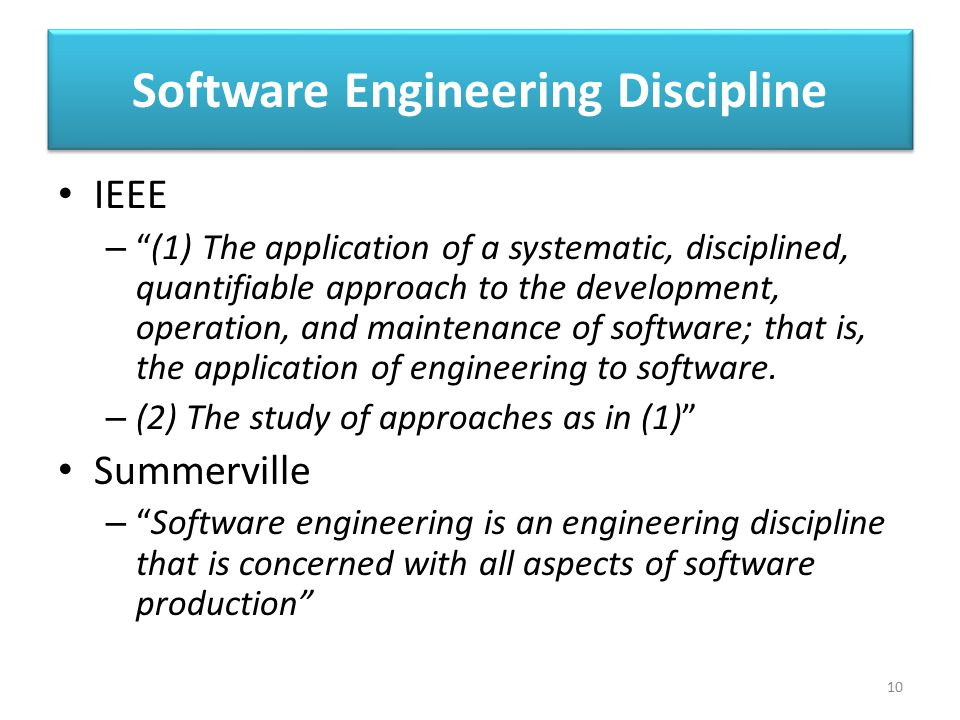 Software Engineering Discipline