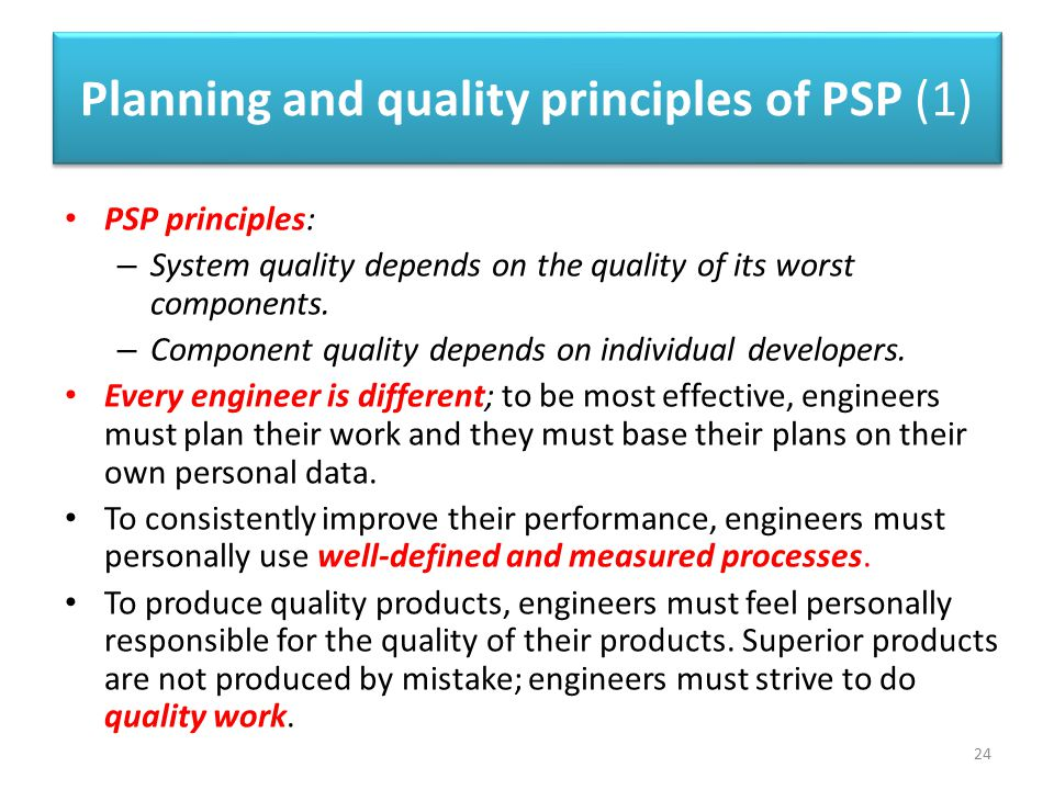 Planning and quality principles of PSP (1)