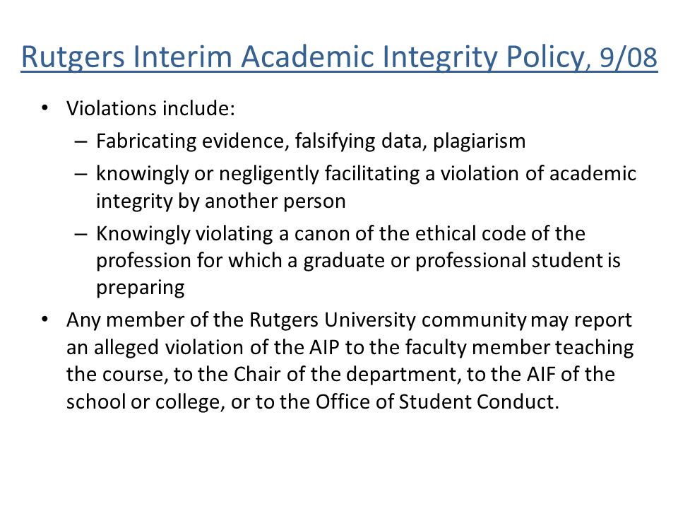 Rutgers Interim Academic Integrity Policy, 9/08