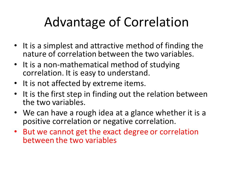 Advantage of Correlation