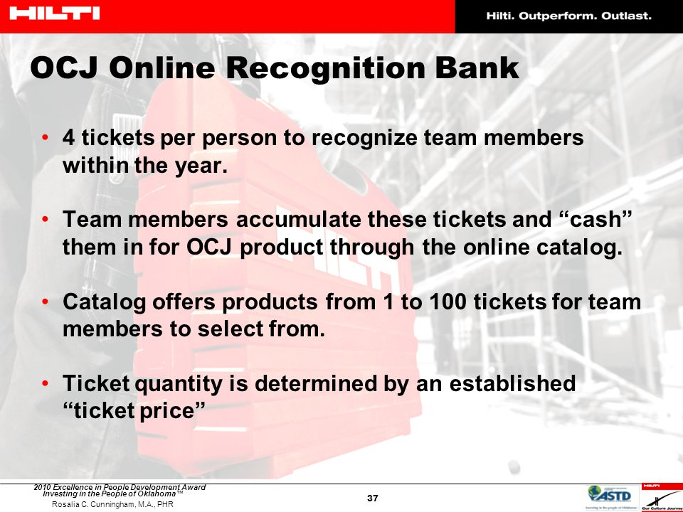 OCJ Online Recognition Bank