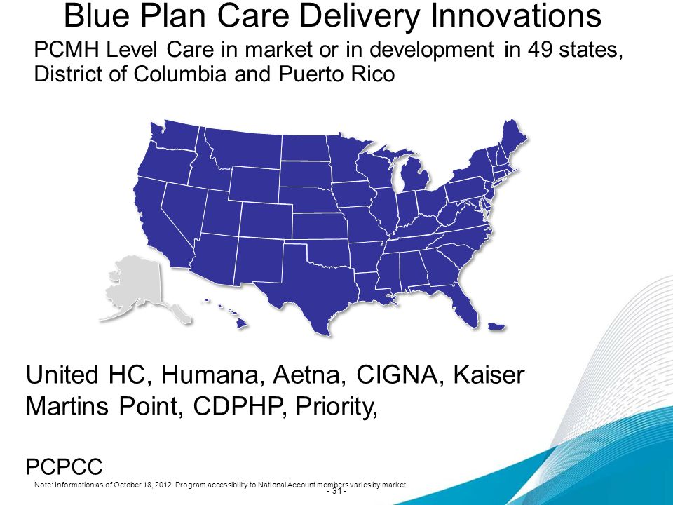 Blue Plan Care Delivery Innovations