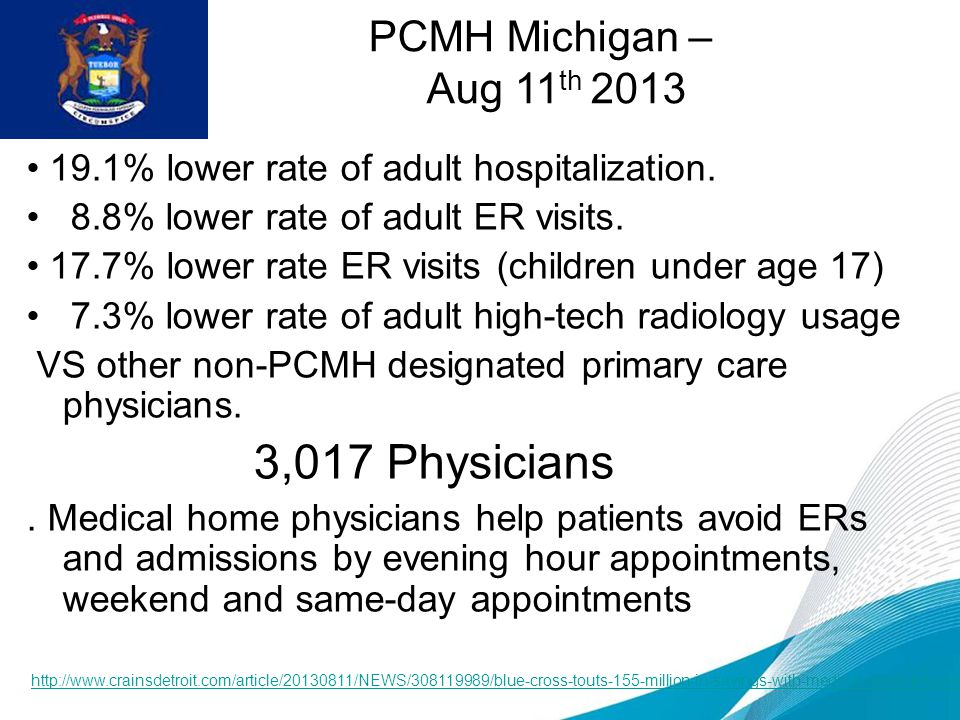 3,017 Physicians PCMH Michigan – Aug 11th 2013