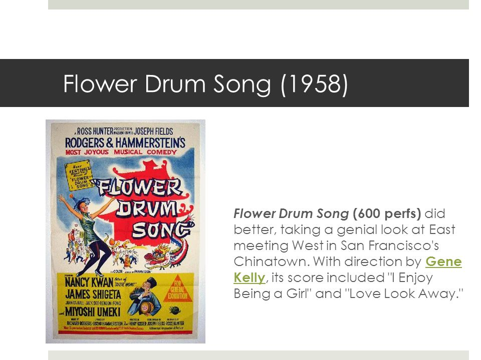 Flower Drum Song (1958)