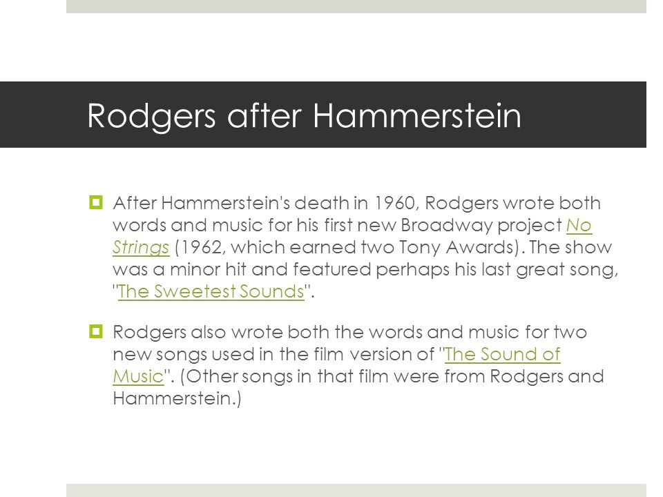 Rodgers after Hammerstein