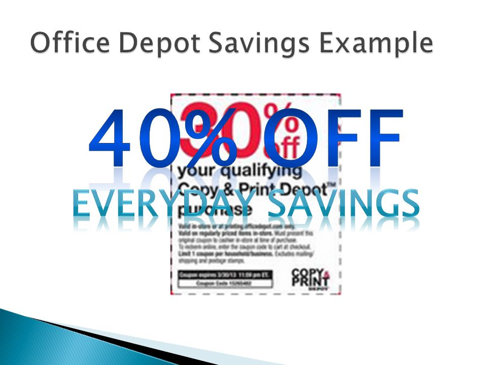 Office Depot Savings Example