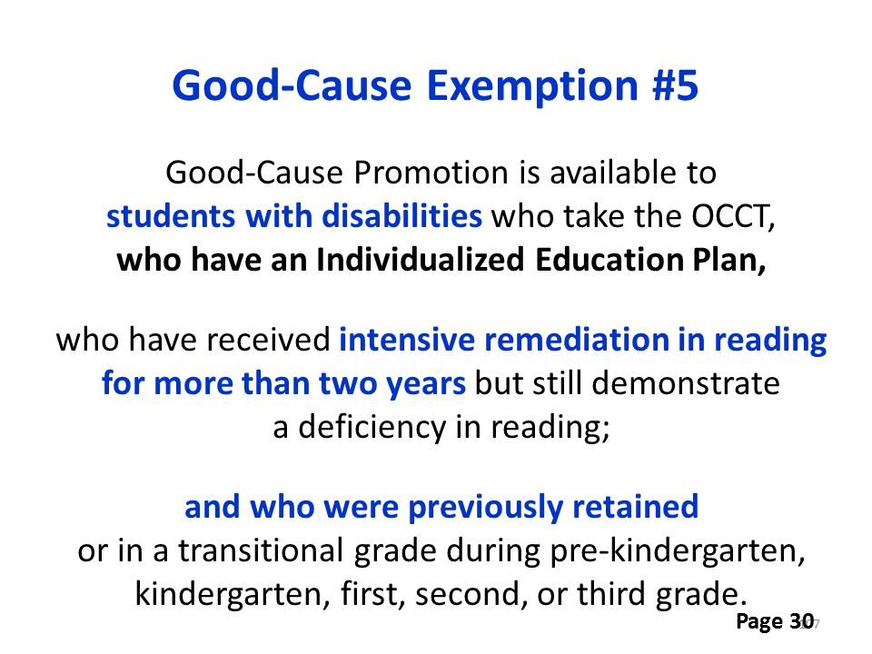 Good-Cause Exemption #5