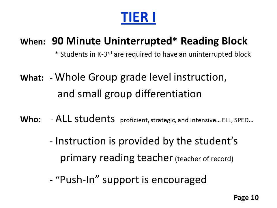 TIER I and small group differentiation