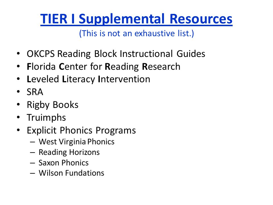 TIER I Supplemental Resources