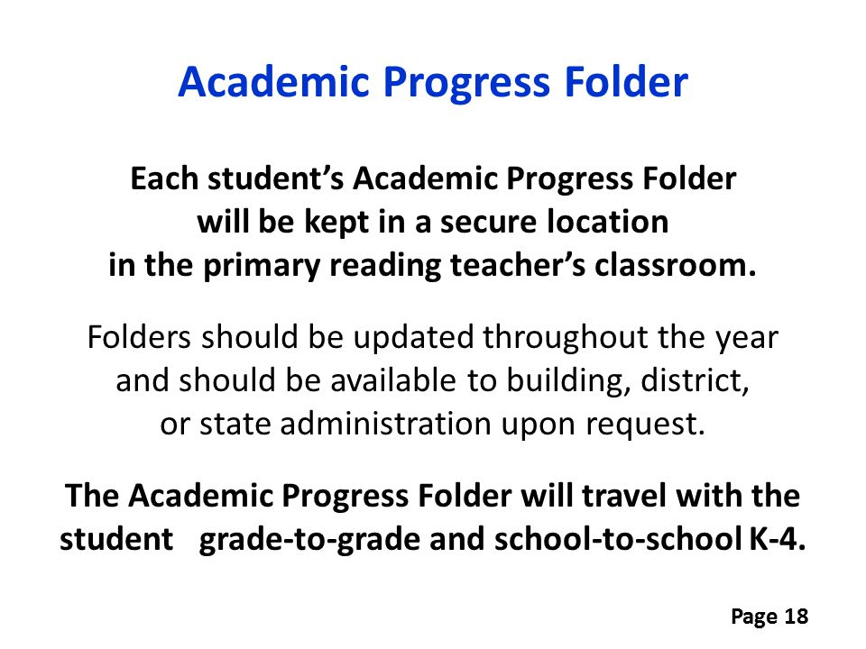 Academic Progress Folder