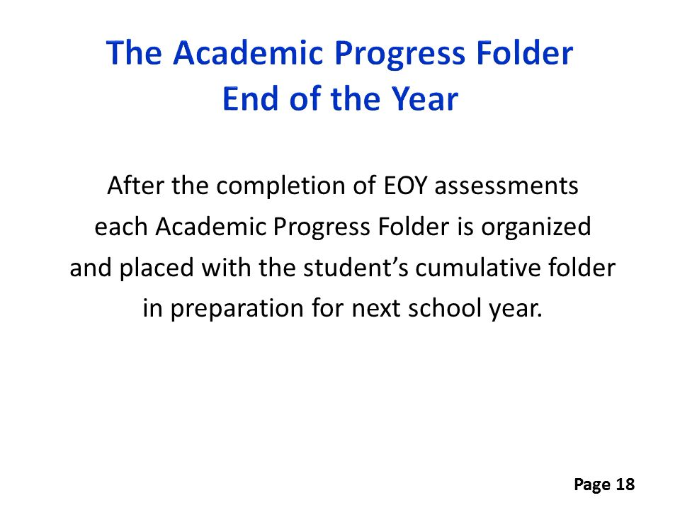 The Academic Progress Folder