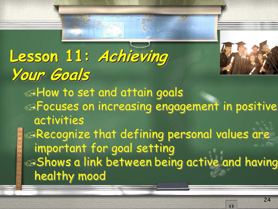 Lesson 11: Achieving Your Goals