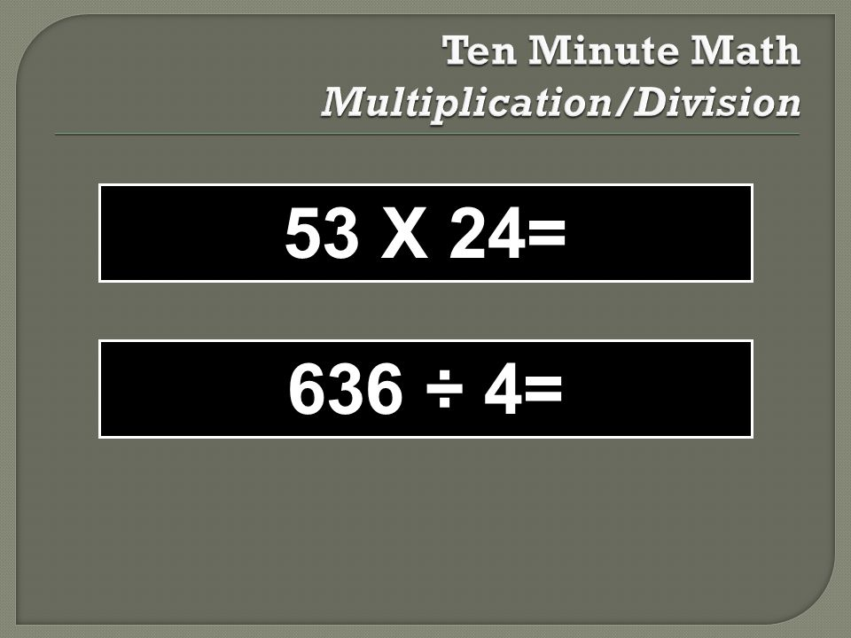 Ten Minute Math Multiplication/Division