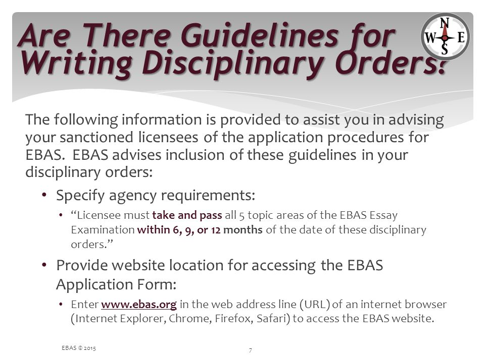 Are There Guidelines for Writing Disciplinary Orders