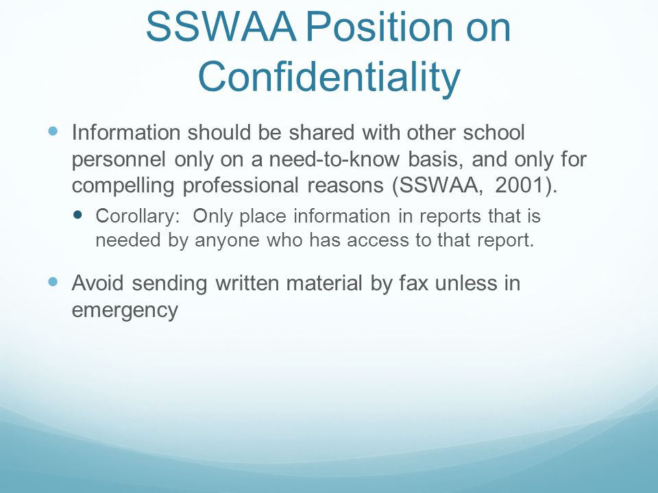 SSWAA Position on Confidentiality