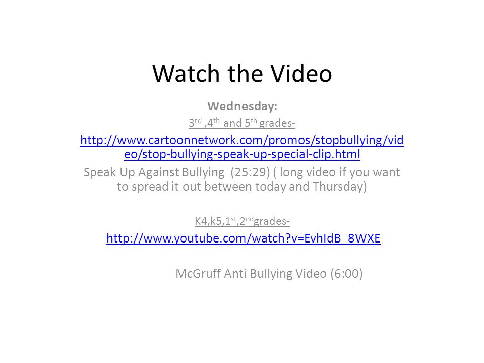 McGruff Anti Bullying Video (6:00)