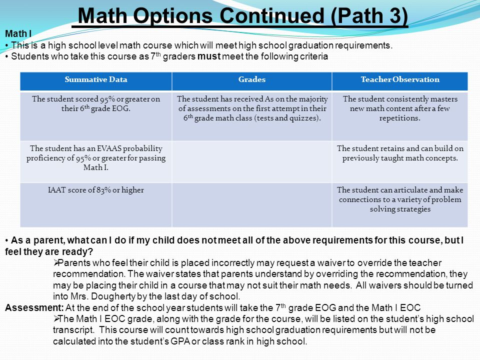 Math Options Continued (Path 3)