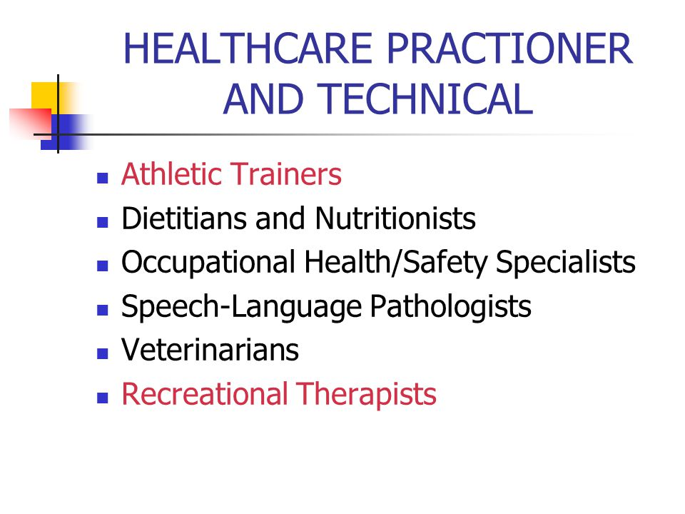 HEALTHCARE PRACTIONER AND TECHNICAL