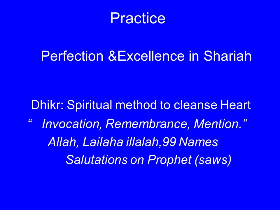 Practice Perfection &Excellence in Shariah