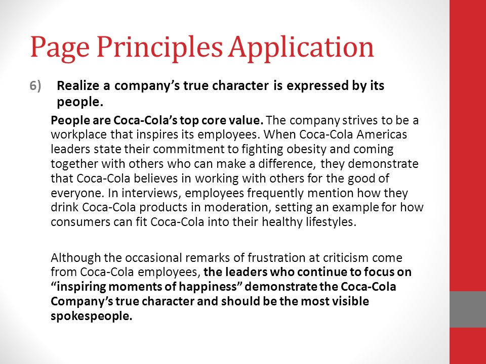 Page Principles Application