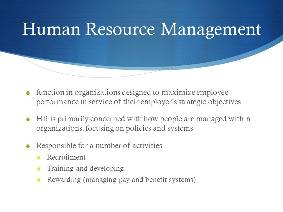 human resources management critique essay Critical human resource management sharon c bolton definition : a critical assessment of the managerial techniques used to coordinate and focus people's skills and abilities towards organisational ends.