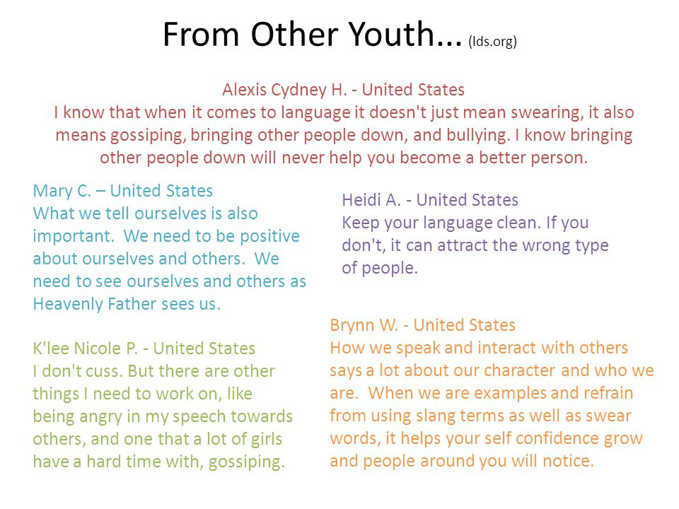 From Other Youth... (lds.org)