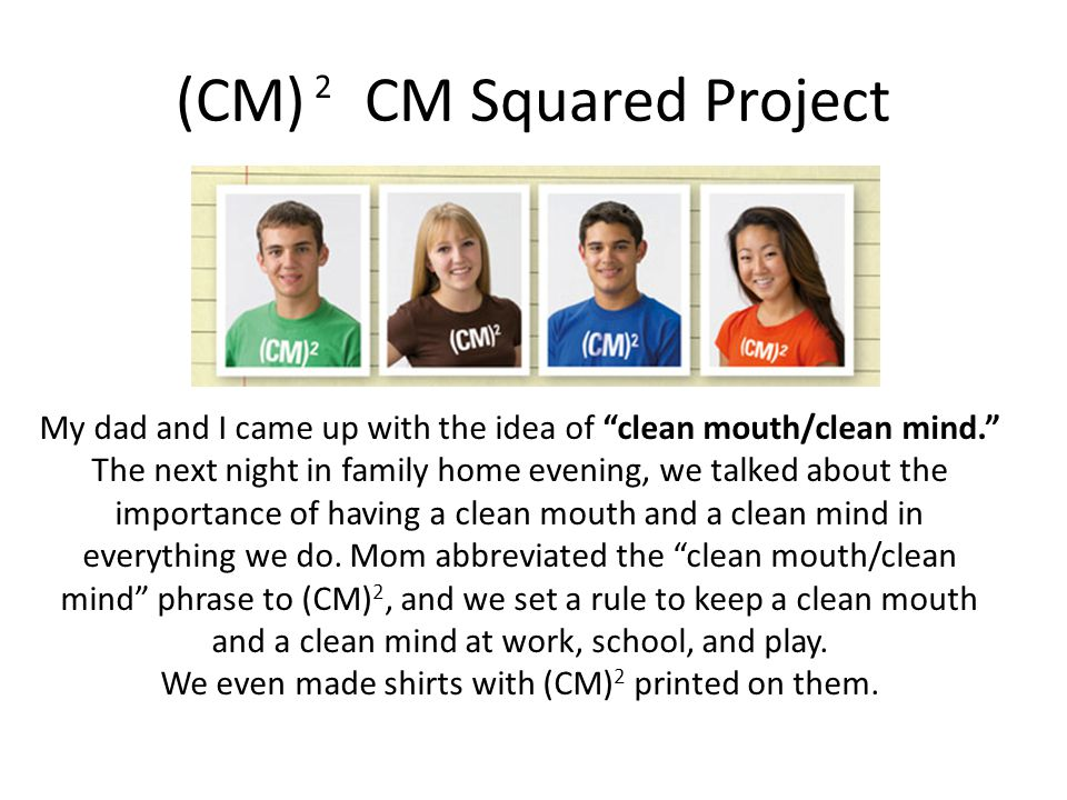 (CM) CM Squared Project