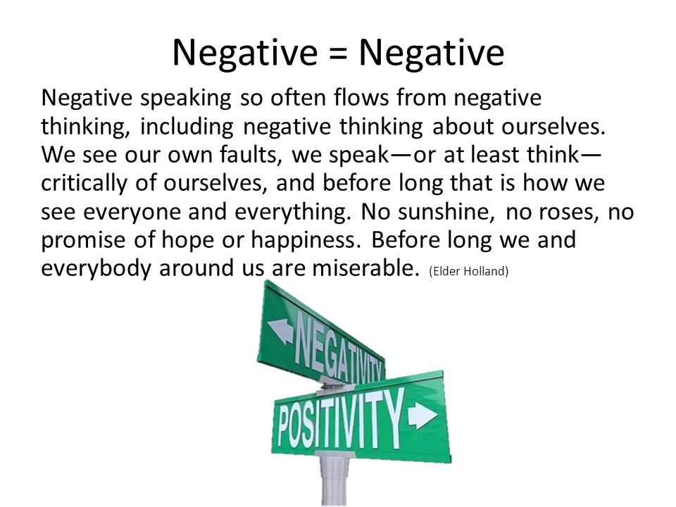Negative = Negative