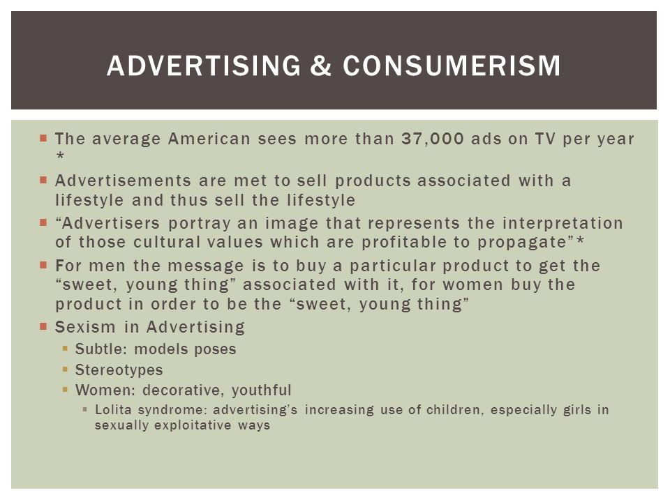 Advertising & consumerism