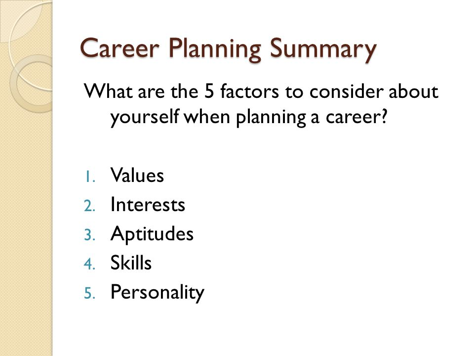 Career Planning Summary