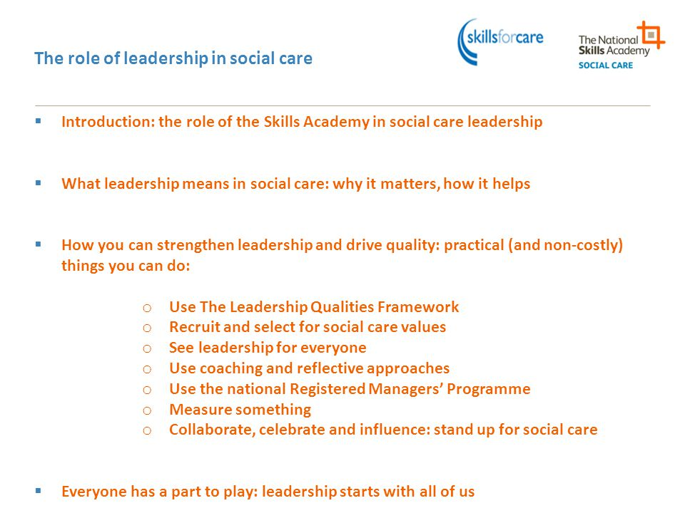 The role of leadership in social care