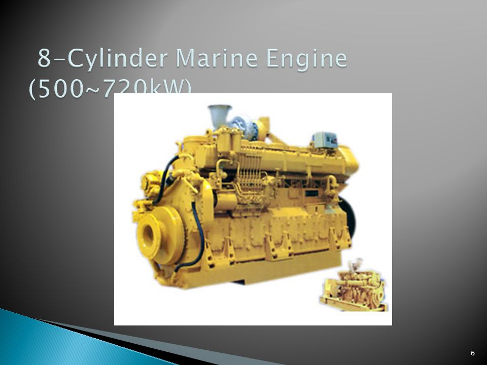 8-Cylinder Marine Engine (500~720kW)
