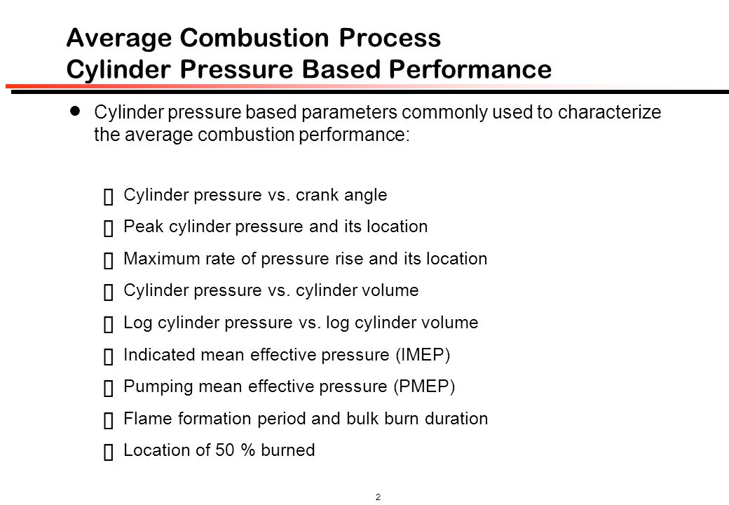 Average Combustion Process Cylinder Pressure Based Performance