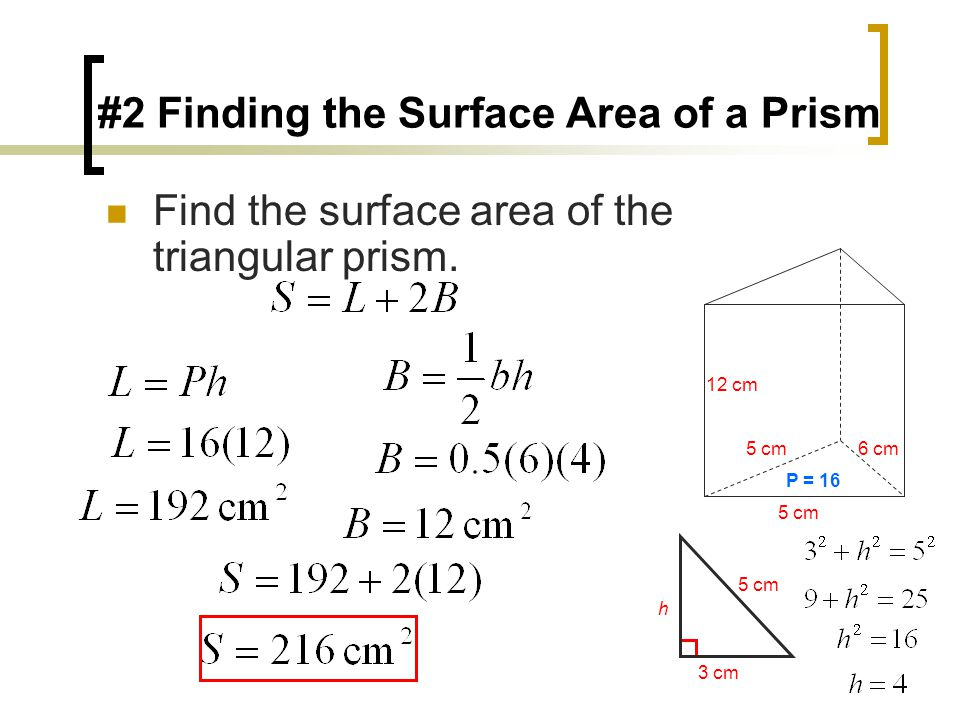 #2 Finding the Surface Area of a Prism