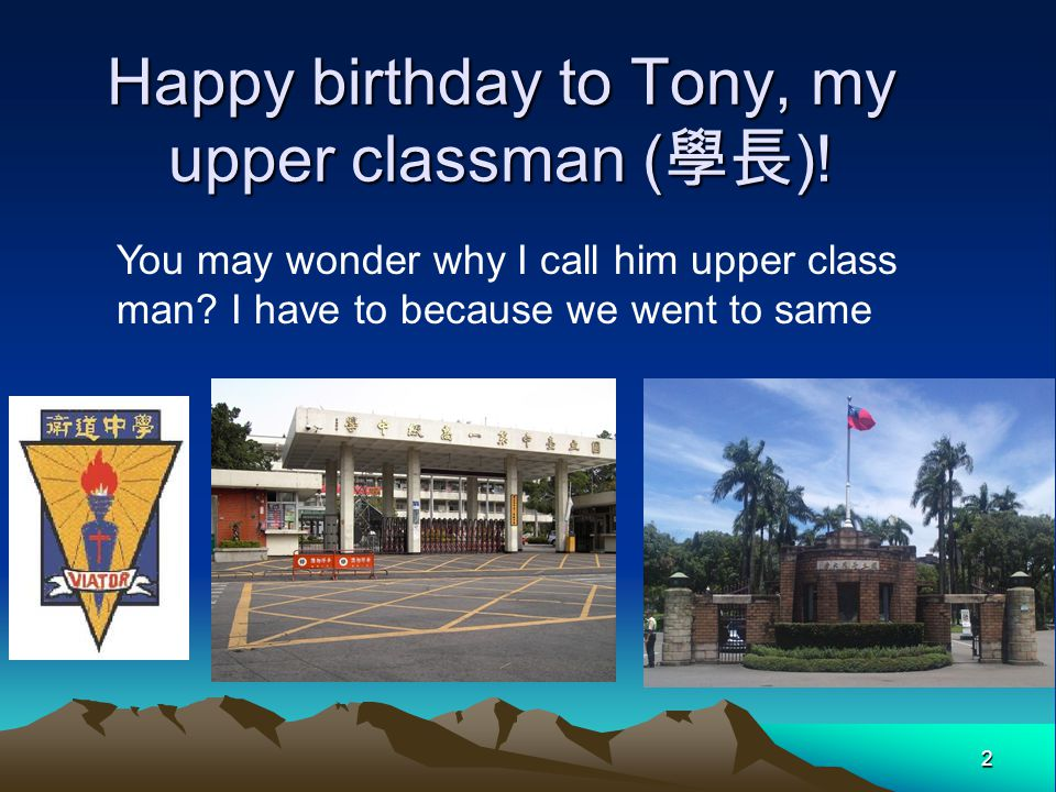 Happy birthday to Tony, my upper classman (學長)!