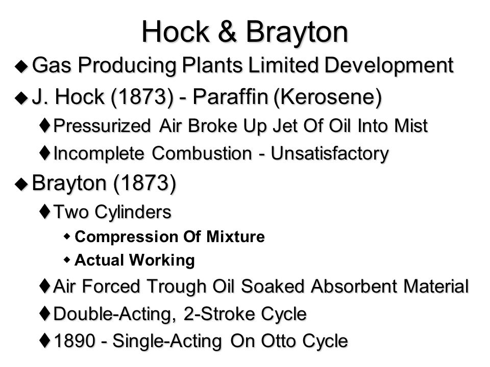 Hock & Brayton Gas Producing Plants Limited Development