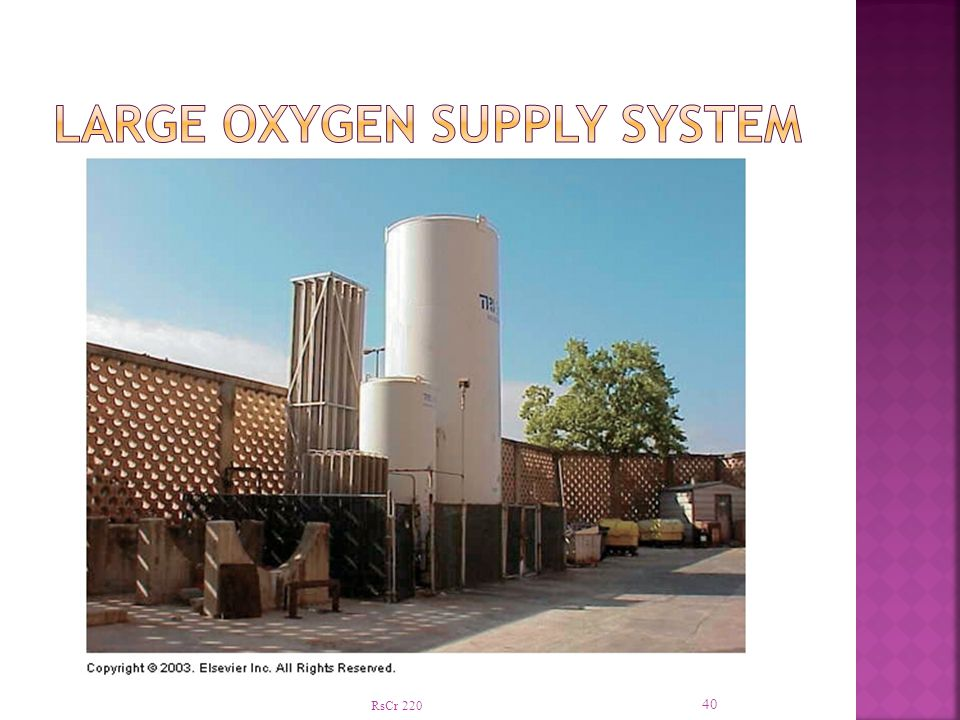 Large Oxygen Supply System