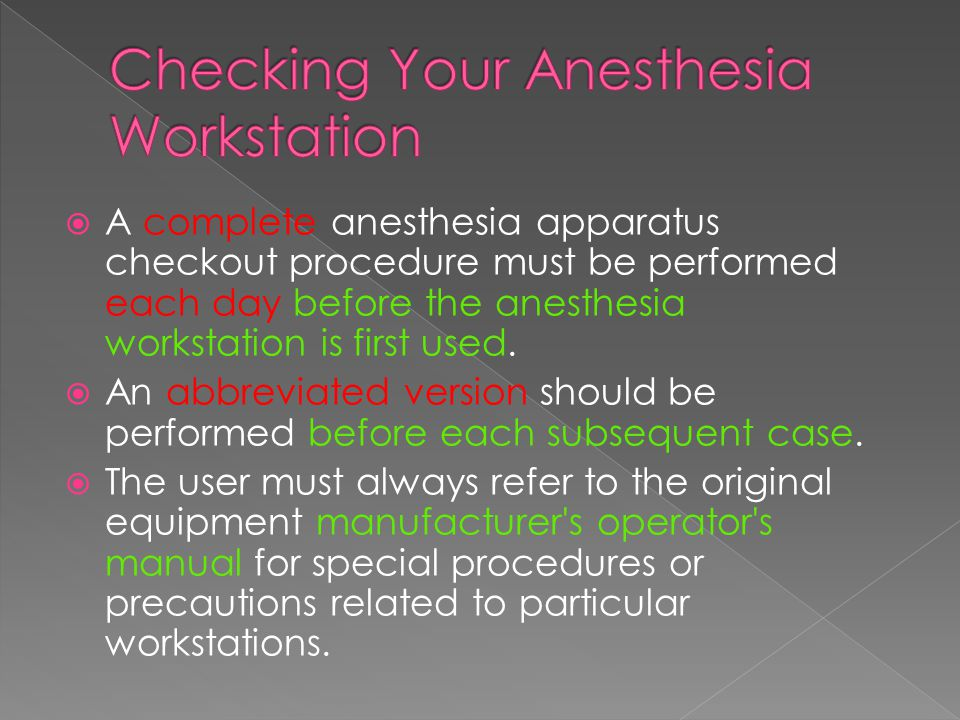 Checking Your Anesthesia Workstation