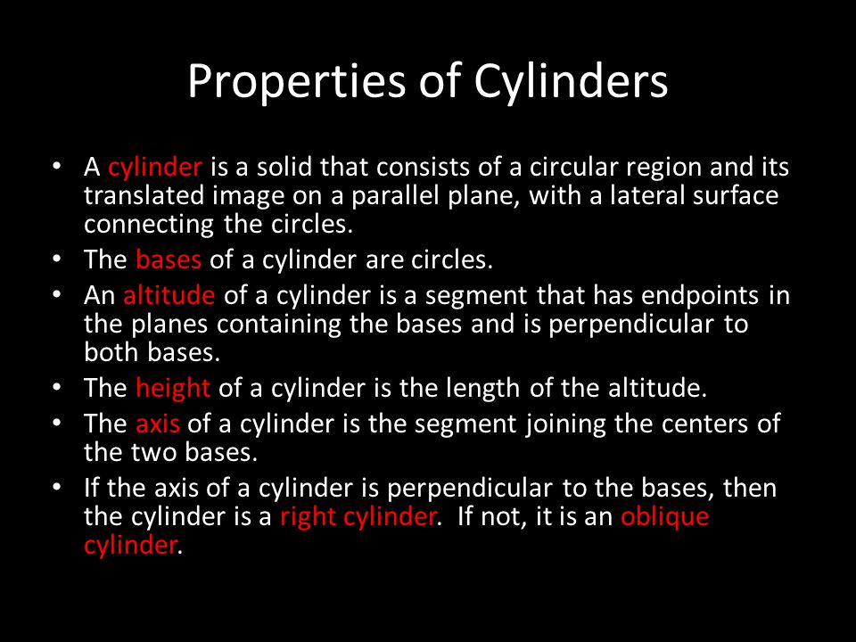 Properties of Cylinders