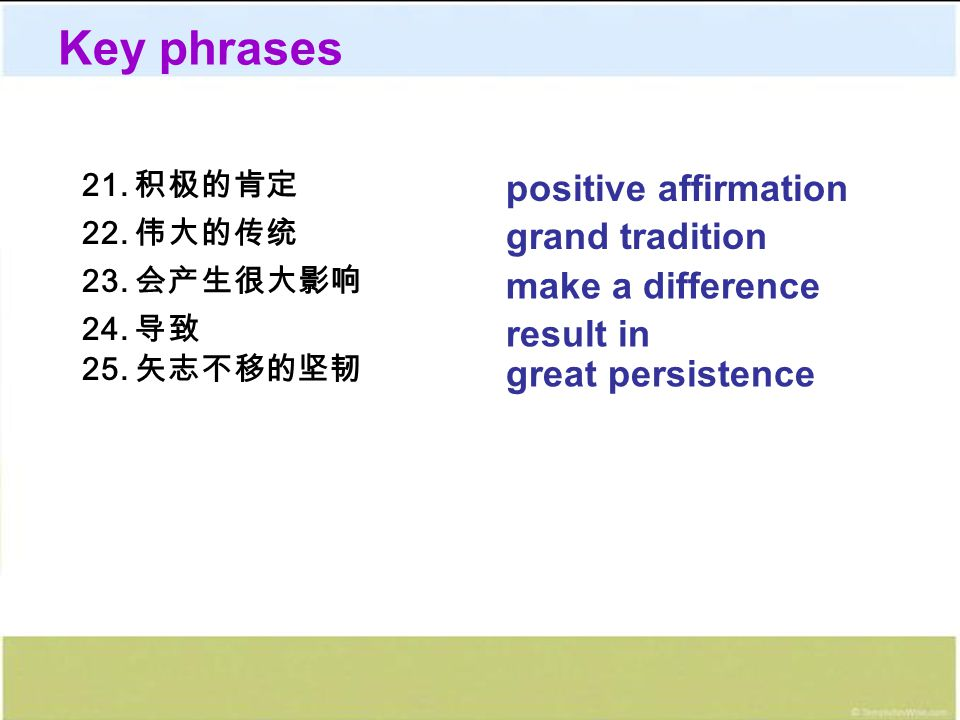 Key phrases positive affirmation grand tradition make a difference