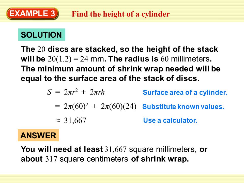 Find the height of a cylinder