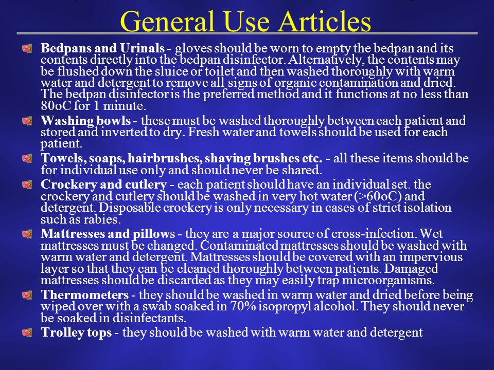General Use Articles