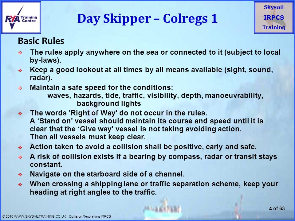 Day Skipper – Colregs 1 Basic Rules