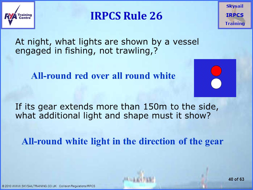 IRPCS Rule 26 All-round red over all round white
